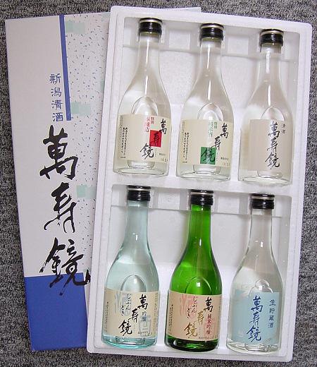 日本酒 萬寿鏡〜ますかがみ