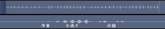 エンマコオロギの成熟途中の鳴き声