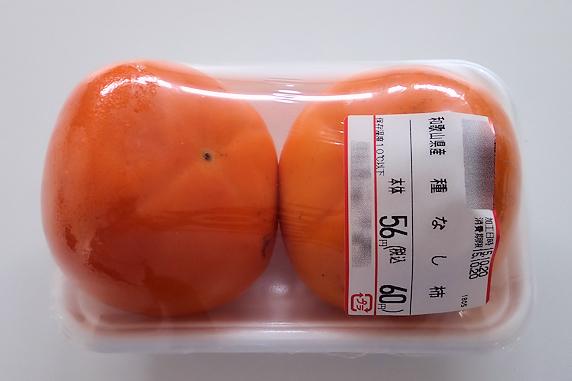 ぁぃ家のカタはよく柿食うカタだ