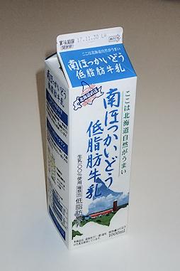 牛乳を飲むオオカマキリ