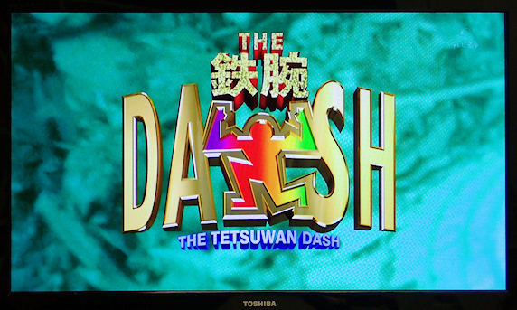 カタツムリの画像がテレビ番組に使用されました